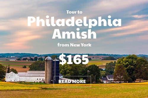 Philadelphia tour